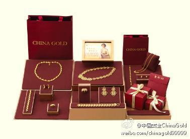 China Gold 8a07bba0jw1e5tcl5vss4j20ai07oaa5