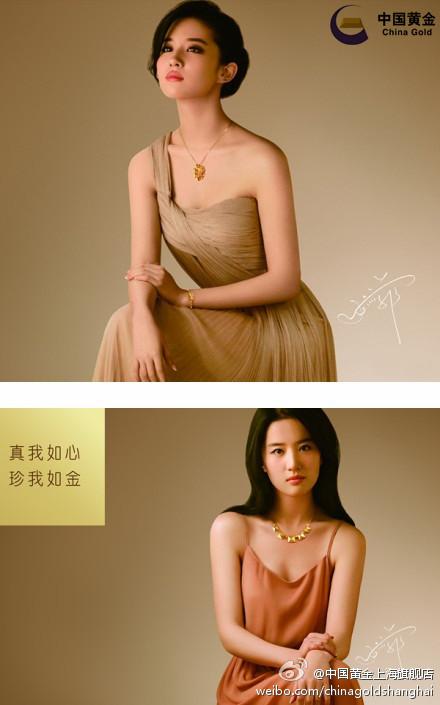 China Gold Aa7888a6gw1e20vv96s6cj
