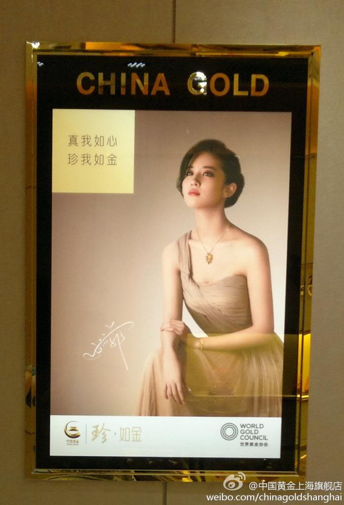 China Gold Aa7888a6gw1e6jrbkqlcuj20sr168gu5