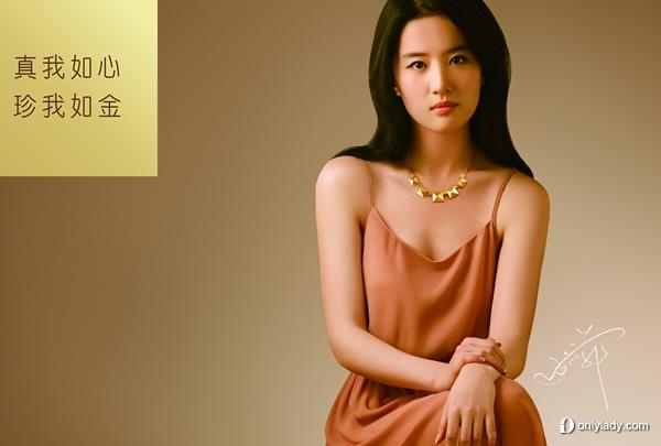 China Gold F1ccc3fdfc039245da1844cc8794a4c27c1e2541