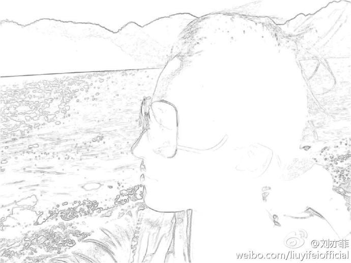 Yifei's Sina ก.ย.-ธ.ค. 2556 - Page 2 C260f7abjw1e9e2dyasp5j20sg0lcmz0