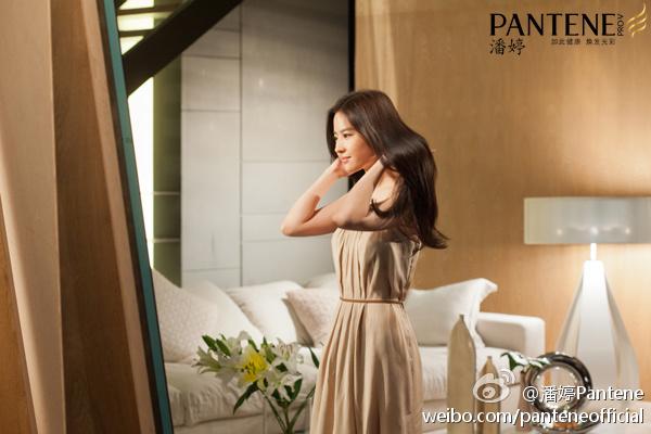 โฆษณา PANTENE  6e94895djw1e3agbovimij
