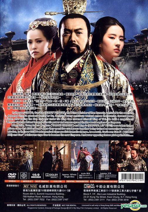 ดีวีดี The Assassins โจโฉ ลิขสิทธิ์แท้ 0002-L_g0023606377