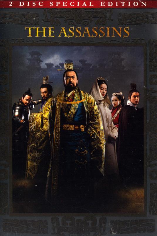 ดีวีดี The Assassins โจโฉ ลิขสิทธิ์แท้ 014089