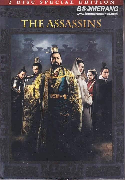 ดีวีดี The Assassins โจโฉ ลิขสิทธิ์แท้ 801784_f