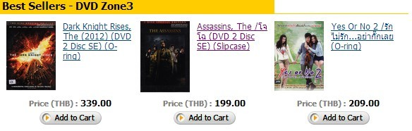 ดีวีดี The Assassins โจโฉ ลิขสิทธิ์แท้ BestSellersdvd01122012