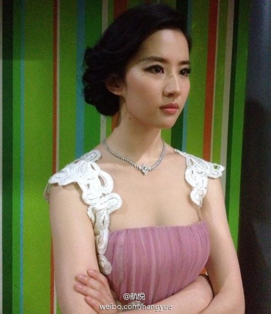 รวมภาพถ่ายจาก Blog และ Sina weibo Hang Yue  - Page 2 4a6856e2jw1e8vn2qpfowj20fd0hsdi6