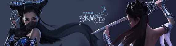 2012 China Elegant Ceremony Qnyh_banner7