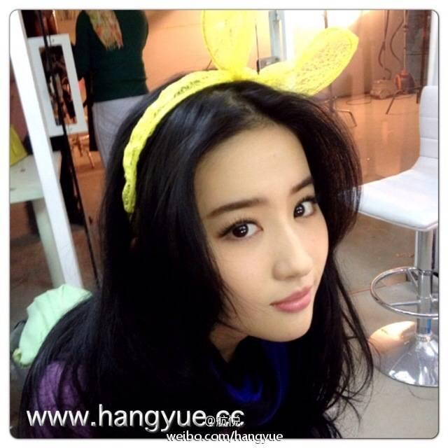 รวมภาพถ่ายจาก Blog และ Sina weibo Hang Yue  - Page 3 4a6856e2jw1e9raa7vhnuj20hs0hs0v7