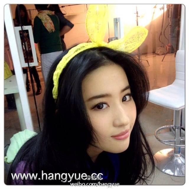 รวมภาพถ่ายจาก Blog และ Sina weibo Hang Yue  - Page 3 4a6856e2jw1e9raa9obq3j20hs0hs412