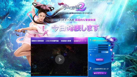 เกมออนไลน์โปเยโปโลเย ภาค 2 20130522151630a015f