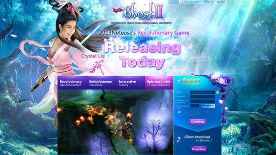 เกมออนไลน์โปเยโปโลเย ภาค 2 201305221516338c1ba