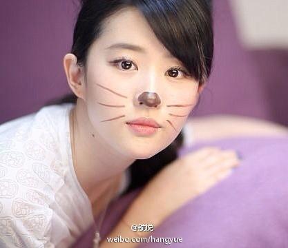รวมภาพถ่ายจาก Blog และ Sina weibo Hang Yue  - Page 2 4a6856e2jw1e657vn7f2nj20bl0a0gm6