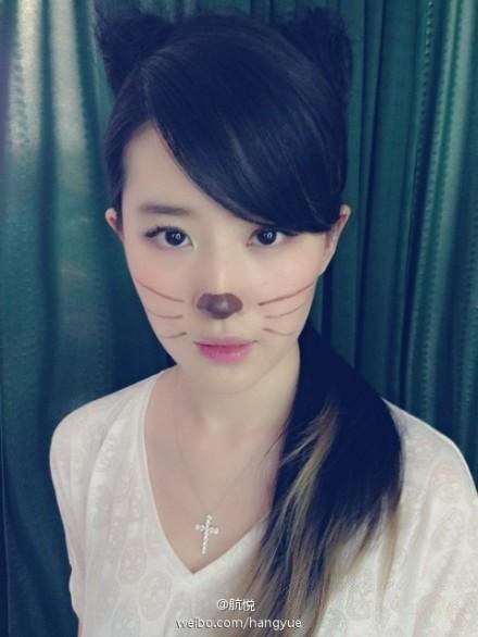 รวมภาพถ่ายจาก Blog และ Sina weibo Hang Yue  - Page 2 Mao20130627