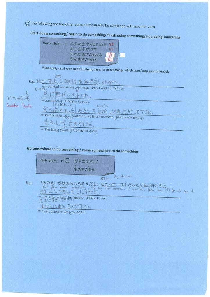 日本語教室 - Nihongo Kyoushitsu - Page 4 Hajimeru