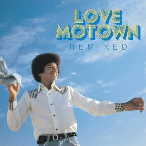 No próximo dia 23 de março a Universal Music irá lançar uma nova coletânea de sucessos de Michael Jackson com J5. Lovemontown