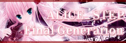 ALICE_ Step Banner
