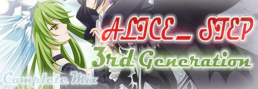 ALICE_ Step Banner2ui
