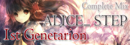 ALICE_ Step Bannerqgd