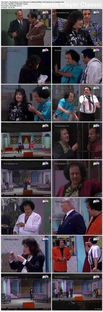 المسرحية الكوميدية الاستعراضية منور يا باشا بطولة محمد نجم بجودة DVSRipعلى اكتر من سيرفر مباشر بحجم 367ميجا  Thumbs20110316115701