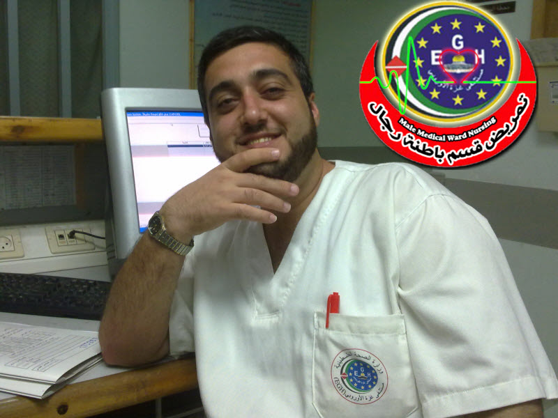الحكيم: علاء عاطف عزات شعت - قسم باطنة رجال 20111009098copy