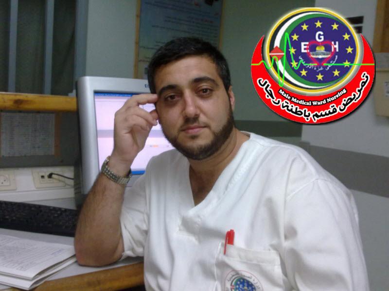الحكيم: علاء عاطف عزات شعت - قسم باطنة رجال 20111009099copy