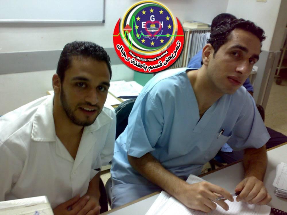 كل يوم صورة لتمريض باطنة رجال YamenSabrycopy