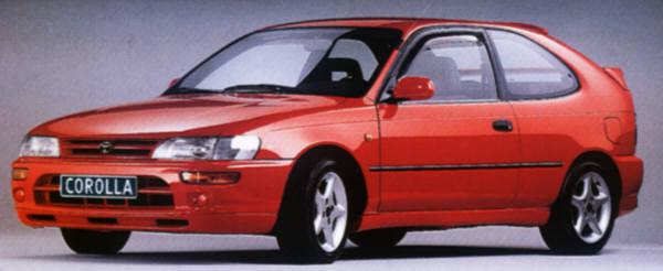 GTSi front Lip E10hb10