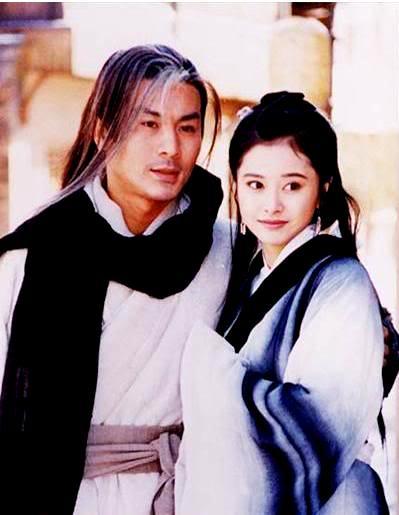 [1998]Đa tình đao | Huỳnh Văn Hào, Hà Mỹ Điền, Cung Từ Ân, Lâm Vĩ 01