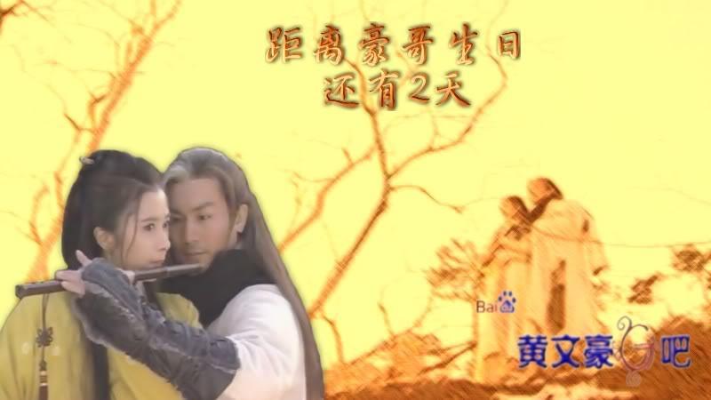 [1998]Đa tình đao | Huỳnh Văn Hào, Hà Mỹ Điền, Cung Từ Ân, Lâm Vĩ 02-2