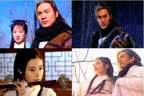 [1998]Đa tình đao | Huỳnh Văn Hào, Hà Mỹ Điền, Cung Từ Ân, Lâm Vĩ 04