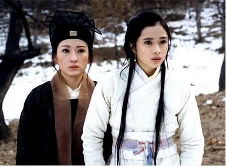 [1998]Đa tình đao | Huỳnh Văn Hào, Hà Mỹ Điền, Cung Từ Ân, Lâm Vĩ 05-1