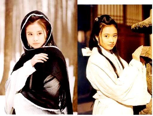 [1998]Đa tình đao | Huỳnh Văn Hào, Hà Mỹ Điền, Cung Từ Ân, Lâm Vĩ 07-1