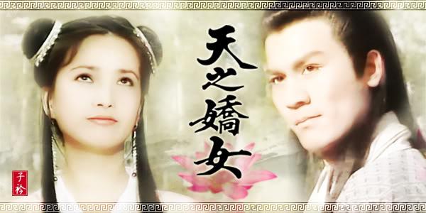 [1996-1998]Bảo tiêu (I,II.II) | Hà Gia Kính, Huỳnh Văn Hào, Lưu Ngọc Đình  0ade345975c113c9810a1841