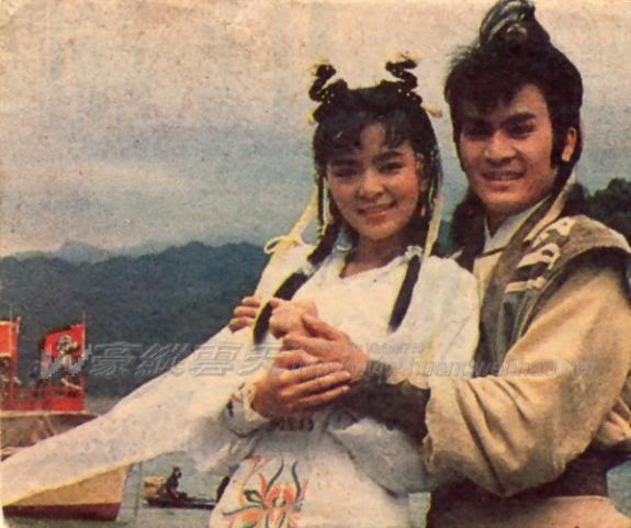 [1988]Võ lâm ngũ bá | Huỳnh Văn Hào, Trần Ngọc Liên 17_23043_14f122ab1f8fd63