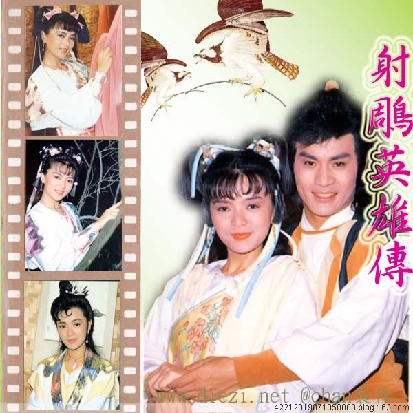 [1988]Võ lâm ngũ bá | Huỳnh Văn Hào, Trần Ngọc Liên 20090405_33089ebe2535b6695937CR8Rl2ZqIby1