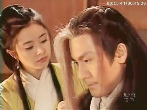 [1998]Đa tình đao | Huỳnh Văn Hào, Hà Mỹ Điền, Cung Từ Ân, Lâm Vĩ 2606739759318257483