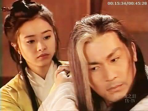 [1998]Đa tình đao | Huỳnh Văn Hào, Hà Mỹ Điền, Cung Từ Ân, Lâm Vĩ 2606739759318257484