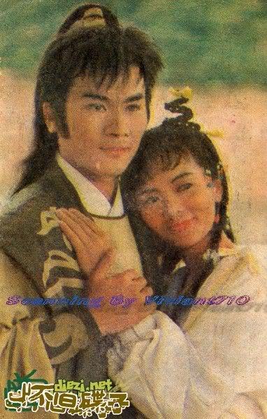 [1988]Võ lâm ngũ bá | Huỳnh Văn Hào, Trần Ngọc Liên 28f45d017a2b04b4e850cdbf