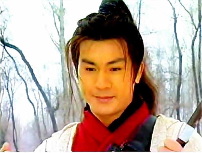 [1998]Đa tình đao | Huỳnh Văn Hào, Hà Mỹ Điền, Cung Từ Ân, Lâm Vĩ 29