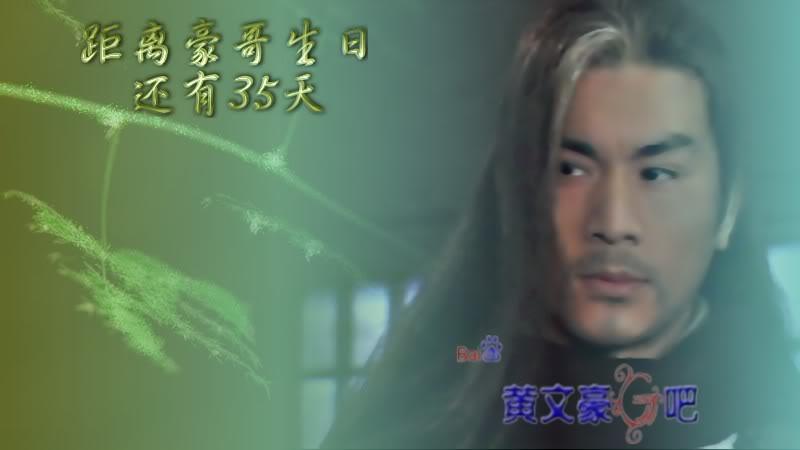 [1998]Đa tình đao | Huỳnh Văn Hào, Hà Mỹ Điền, Cung Từ Ân, Lâm Vĩ 35