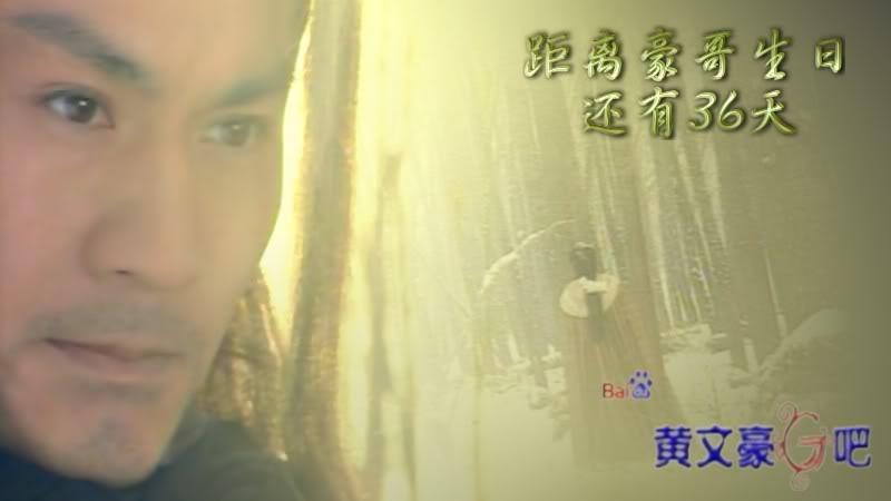[1998]Đa tình đao | Huỳnh Văn Hào, Hà Mỹ Điền, Cung Từ Ân, Lâm Vĩ 36