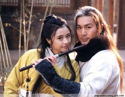 [1998]Đa tình đao | Huỳnh Văn Hào, Hà Mỹ Điền, Cung Từ Ân, Lâm Vĩ 621496748577558364