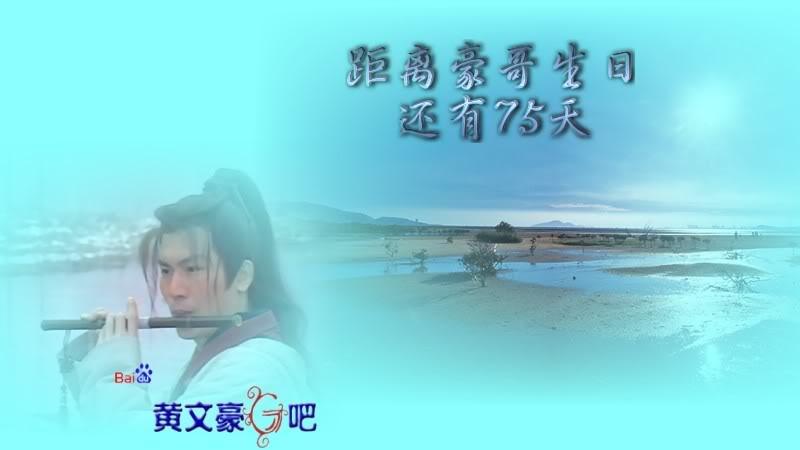 [1998]Đa tình đao | Huỳnh Văn Hào, Hà Mỹ Điền, Cung Từ Ân, Lâm Vĩ 75