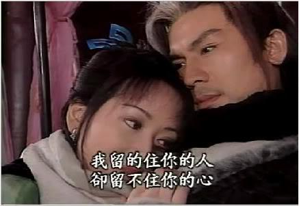 [1998]Đa tình đao | Huỳnh Văn Hào, Hà Mỹ Điền, Cung Từ Ân, Lâm Vĩ 82edb319a3cc815b43a9adbb