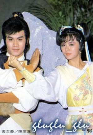 [1988]Võ lâm ngũ bá | Huỳnh Văn Hào, Trần Ngọc Liên 910571549659589140
