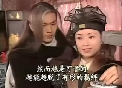 [1998]Đa tình đao | Huỳnh Văn Hào, Hà Mỹ Điền, Cung Từ Ân, Lâm Vĩ Cfdb4a307ad2ee9ea8018e86