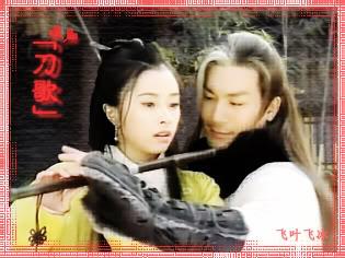 [1998]Đa tình đao | Huỳnh Văn Hào, Hà Mỹ Điền, Cung Từ Ân, Lâm Vĩ Daoge3