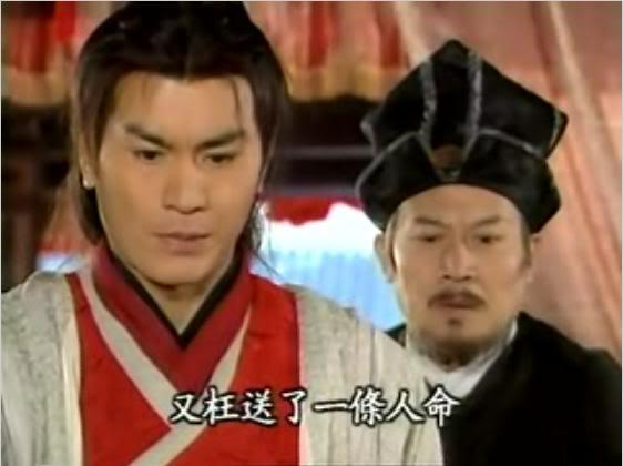 [1998]Đa tình đao | Huỳnh Văn Hào, Hà Mỹ Điền, Cung Từ Ân, Lâm Vĩ Datinhdao11