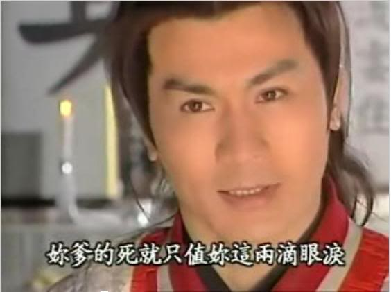 [1998]Đa tình đao | Huỳnh Văn Hào, Hà Mỹ Điền, Cung Từ Ân, Lâm Vĩ Datinhdao13